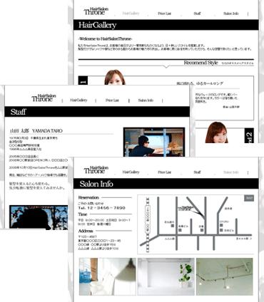 美容室の下層ページサンプル下層ページ