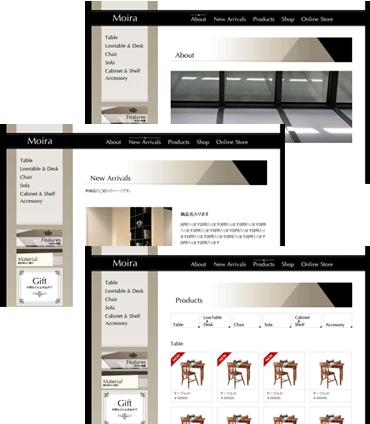 家具屋のサンプル下層ページ